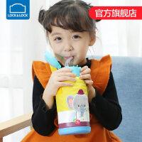 乐扣乐扣旗舰店儿童保温杯 宝宝吸管杯婴儿水杯保温杯带盖水壶