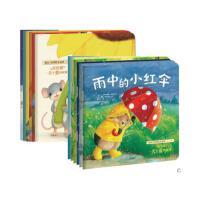 危险的小鳄鱼 暖房子经典绘本+雨中的小红伞(简装)系列6册第二辑 幼儿睡前童话故事书经典少儿读物 幼儿园0-1-2