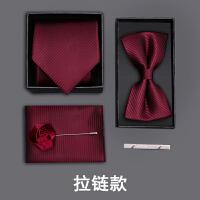 男士正装领带结婚礼服领结酒红色时尚经典五件套礼盒装
