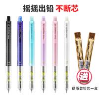 新色上市!日本pilot百乐摇摇自动铅笔HFMA-50R小学生不易断铅芯儿童绘图画活动铅笔HB0.5mm带橡皮擦头彩色