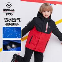诺诗兰儿童冲锋衣三合一男户外童装男童滑雪服女童大童可拆卸外套