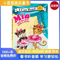 英文绘本 原版进口 Mia and the Girl with a Twirl 米娅和旋转舞女孩[4-8岁]