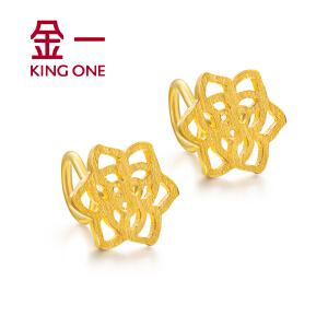 金一黄金耳钉时尚玫瑰花足金 约2.46克 送女友送家人礼物