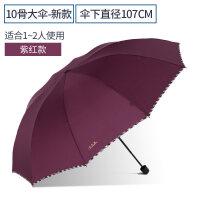 【支持礼品卡】双人雨伞女晴雨两用三折折叠大号定制logo男雨伞