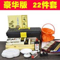 国画工具套装 水墨画工笔画中国画颜料套装毛笔入门儿童初学者小学生全套 24色12色18色材料工具