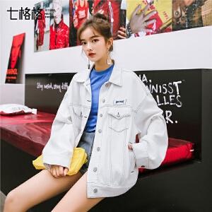 七格格春季牛仔外套女韩版宽松2019新款学生百搭港味棒球服短款潮
