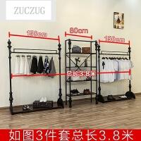 ZUCZUG复古铁艺服装架服装店展示架上墙男女装店货架落地式挂衣架陈列架