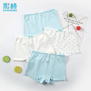 儿童内裤女纯棉平角裤印花大童女孩内裤4条装 女童内裤