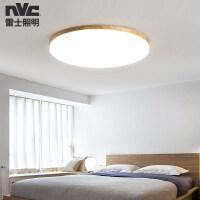 雷士照明 超薄日式吸顶灯北欧圆形房间实木简约现代led主卧室灯具