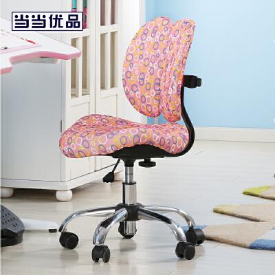 某当优品 可升降儿童学习椅 SJY05 泡泡双背椅 粉色 299.7元yabo体育下载