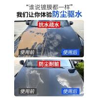 汽车镀膜剂车漆镀晶纳米水晶液体喷雾封釉蜡度金漆面渡膜套装
