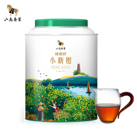 八�R茶�~ 新���皮普洱小青柑普洱茶熟茶小新柑柑普茶250g