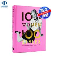 英文原版 100种穿衣风格:改变我们外表的女人 精装艺术书 100 Women - 100 Styles 时装设计史画册