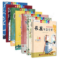 全7册身体的秘密 儿童绘本书籍3-6岁幼儿科普百科大全书我们的身体0-3-6岁宝宝早教启蒙认知书籍幼儿园健康知识图画