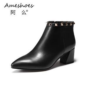 阿么秋冬韩版短靴短筒靴侧拉链尖头单靴粗跟中跟牟钉及裸靴女靴
