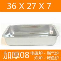 加深加厚不锈钢方盘平底长方形托盘烧烤深盘餐盘菜盆盘子冻品10cm