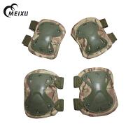 特种兵战术护具军迷真人CS护具装备战术护膝护肘套装户外骑行