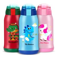 儿童保温杯带吸管两用316不锈钢水壶宝宝幼儿园水杯