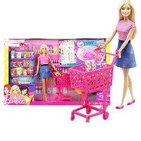 迷你梦幻衣橱娃娃公主换装珍藏礼盒换装迷你甜甜屋 迷你芭比梦幻衣橱/甜甜屋