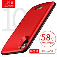 iPhoneX背夹充电宝6plus苹果X电池iPhone7充电6手机壳式器8无线7P