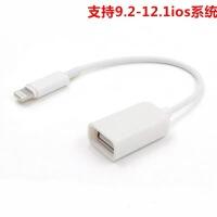 苹果手机OTG数据线转接头转换器iPhone连接单反lightning至USB3相机iPad平板罗兰