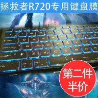 联想拯救者Y7000键盘膜y700笔记本r720电脑i7保护膜15.6全覆盖14寸y520防尘