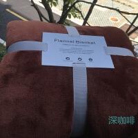 纯色法兰绒毛毯加厚珊瑚绒毯子沙发盖毯单人床单双人大尺寸绒毯