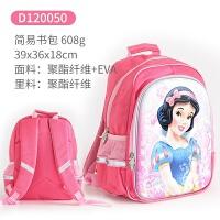 可爱儿童迪士尼书包卡通男女小学生双肩包宝宝背包学习用品 D120050
