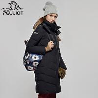 【年货盛宴】法国伯希和户外长款羽绒服 女冬季加厚防风保暖连帽登山羽绒外套