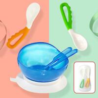 W 儿童餐具吸盘碗宝宝辅食饭碗餐碗套装婴儿碗勺子叉子D12 +J8001
