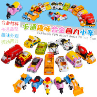 儿童趣味卡通迷你口袋装回力玩具汽车 Q版挖掘机摩托车*四辆装
