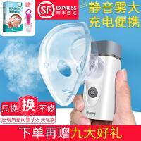 静音手持式雾化器小儿咳嗽雾化机儿童家用 化痰止咳医院同款