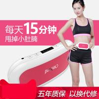 智能电子腰带 甩脂机塑身腰带 懒人减肥瘦腰瘦肚子燃脂机
