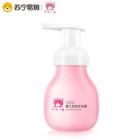 红色小象婴儿洗发沐浴露99ml 洗发沐浴保湿乳