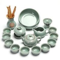 茶杯盖碗茶壶 青瓷哥窑开片茶具套装 家用整套陶瓷功夫茶具