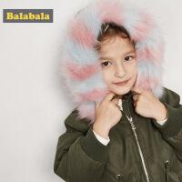 巴拉巴拉女童羽绒服中长款童装秋冬新款宝宝外套连帽小童保暖