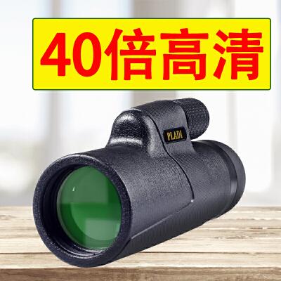 单筒望远镜手机拍照夜视非红外人体透视演唱会40倍高清高倍