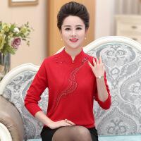 №【2019新款】本命年妈妈穿的毛衣秋冬红色喜庆中老年女装洋气打底衫中年针织羊毛衫