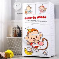 新品秒杀加厚大号抽屉式收纳柜塑料宝宝衣柜婴儿童储物柜多层玩具整理柜子