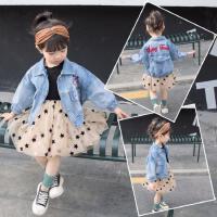 1岁女宝宝春装五角星纱裙牛仔外套时髦两件套3女童套装小童
