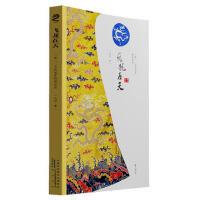 飞龙在天-二零一二壬辰龙年特别纪念 田村著 9787546120140
