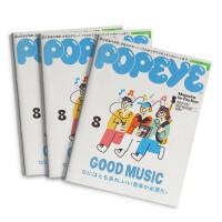Popeye杂志(ポパイ)男性时尚生活杂志订阅日文原版 男士时尚教科书 日系男装穿搭期刊 年订12期