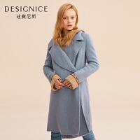 【2折参考价:740元】大衣女士中长款收腰修身迪赛尼斯冬季新款毛呢外套韩版羊毛双面呢