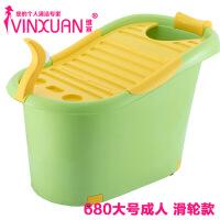 0511184345844洗澡桶超大号塑料浴桶泡澡桶儿童浴盆洗澡盆可坐木沐浴桶加厚