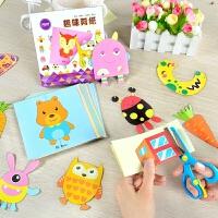 儿童diy手工剪纸书立体制作材料幼儿园3-6宝宝初级简单折纸书大全