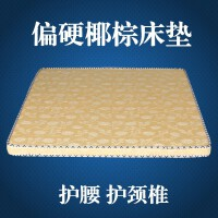 天然椰棕床垫1.8米单双人1.5棕榈硬席梦思1.2m经济型学生儿童棕垫