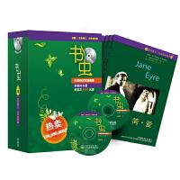 书虫・牛津英汉双语读物:6级(适合高三、大学低年级 套装共8册 附MP3光盘)