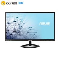 【苏宁易购】华硕(ASUS)VZ249HE 23.8英寸电脑液晶显示器 IPS 纤薄设计 滤蓝光 不闪屏