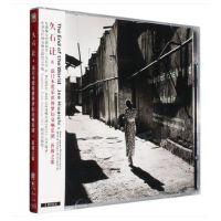 正版CD 久石让&新日本爱乐世界梦幻交响乐团:祈祷之歌(CD) 音乐CD