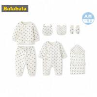 巴拉巴拉初生婴儿用品宝宝用品大全0-3个月新生儿满月礼盒套装衣服